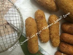 kofta_chicken_13
