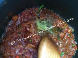 fish_3aradeeb_7